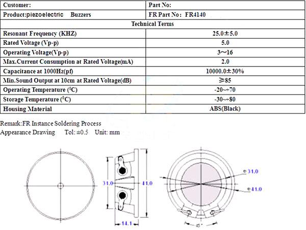 41mm Ultrasonic Miniature Speaker