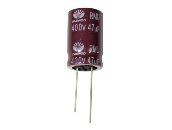 CONDENSADOR ELECTROLITICO RADIAL 47UF - 400V