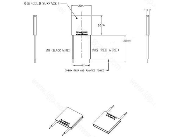 Cellule Peltier 15 W - 323010026