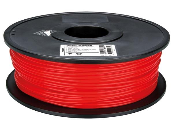 Filamento PLA 3 mm - cor vermelho - 1 Kg
