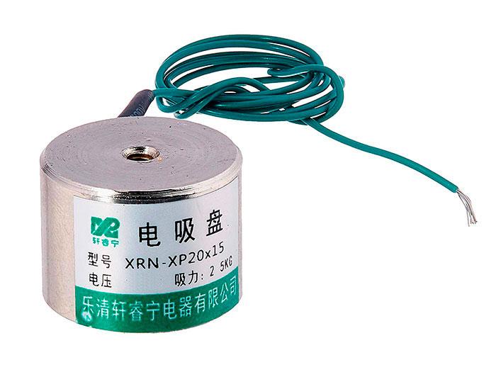 XRN-XP20X15 - Eletroíman 24 VDC - Ventosa Eletromagnética com Retenção 2,5 Kg - Ø20 × 14,5 mm
