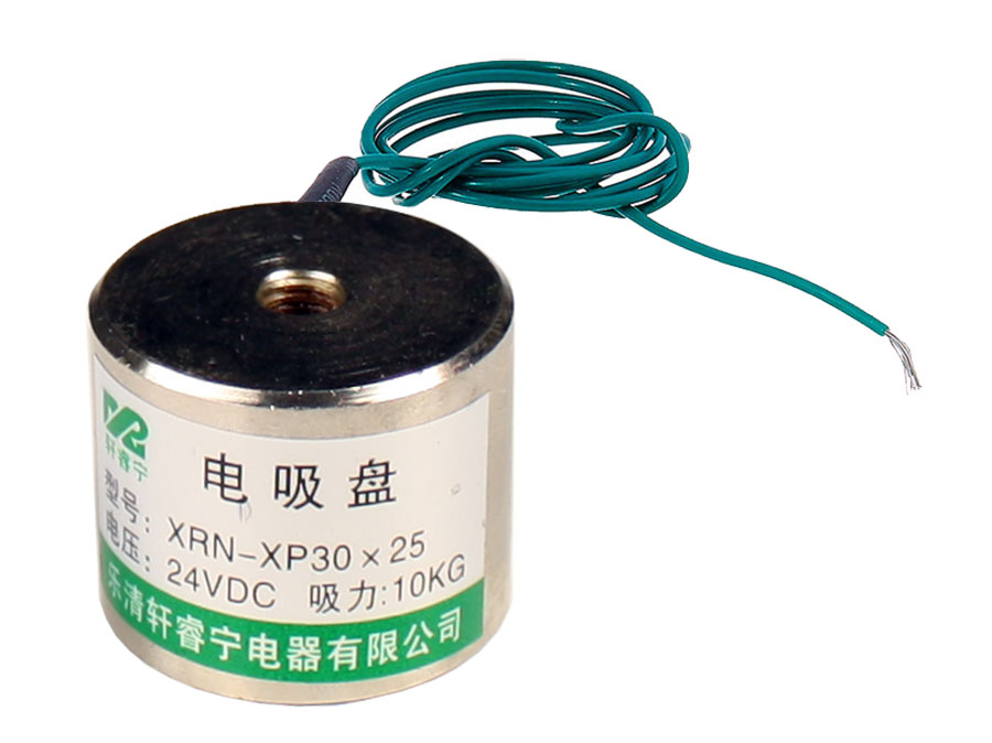 Electroimán 24 Vcc - Ventosa Electromagnética con Retención 10 Kg- Ø30 × 25 mm