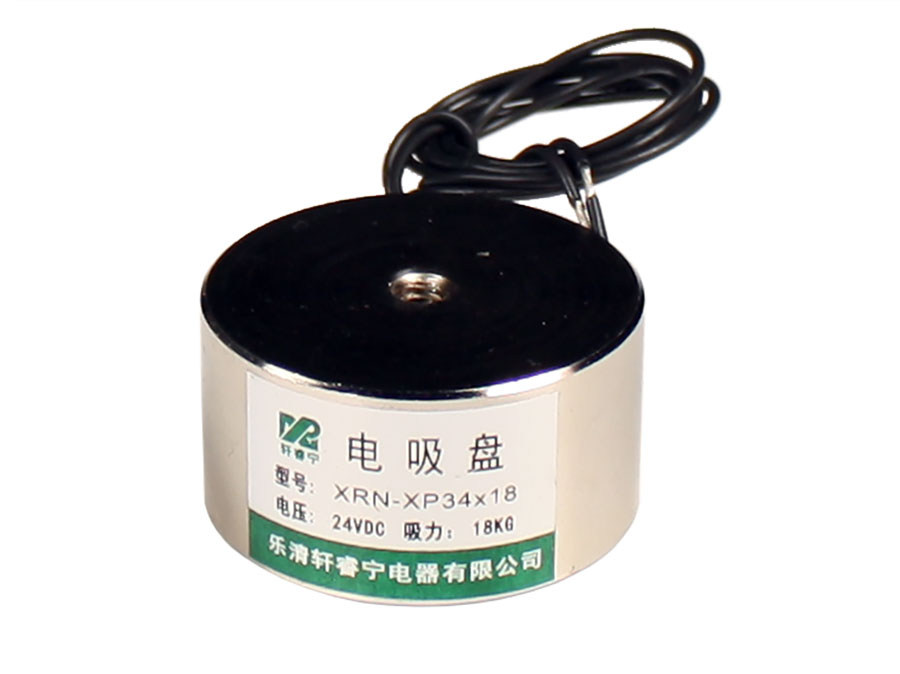 Eletroíman 24 VDC - Ventosa Eletromagnética  com Retenção 18 Kg - Ø34 × 18 mm