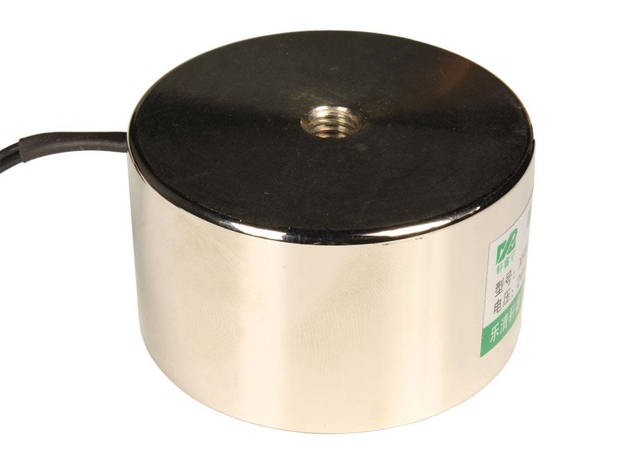 Électroaimant 24 Vcc - Ventouse Électromagnétique avec Force de Maintien 70 Kg - Ø59 × 34 mm