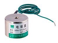 XRN-XP20X15 - Electromagnet 24 Vdc - Electromagnetic Suction for 2.5 Kg Holding Force - Ø20 × 14,5 mm